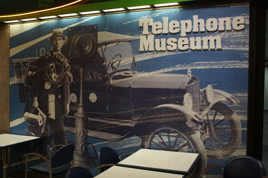 Telephone Museum: The Entrance