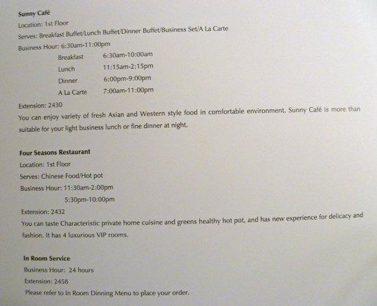 Sunworld Hotel Beijing: Hotel Book Information
