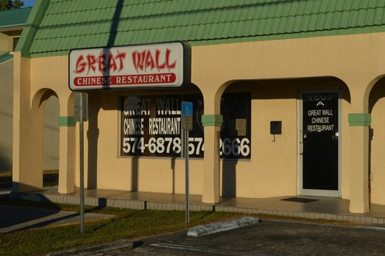 ‪Great Wall Chinese Restaurant‬