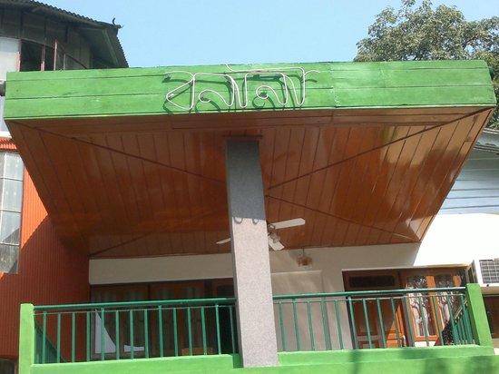 Resort Murti: Entrance Lobby