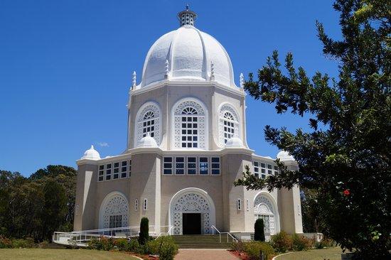 The Baha'i Temple: Baha'i Temple