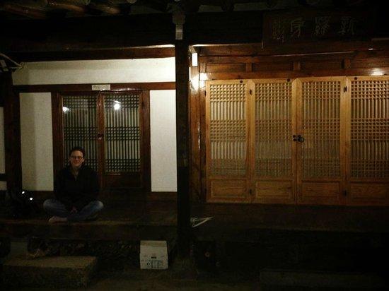 Sillabang: Entrance to the Room