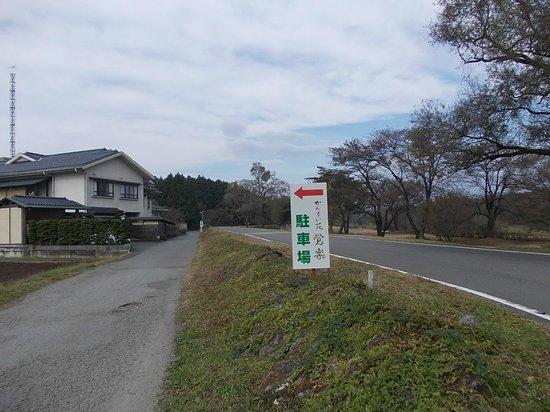 Kansuien Kakuraku : 那珂川のすぐ隣