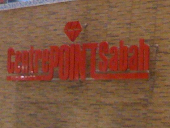 Centre Point Sabah: センターポイントサバ