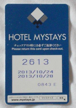 Hotel Mystays Kameido: room key card