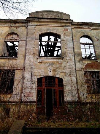 Чапаевск самарской области городская больница
