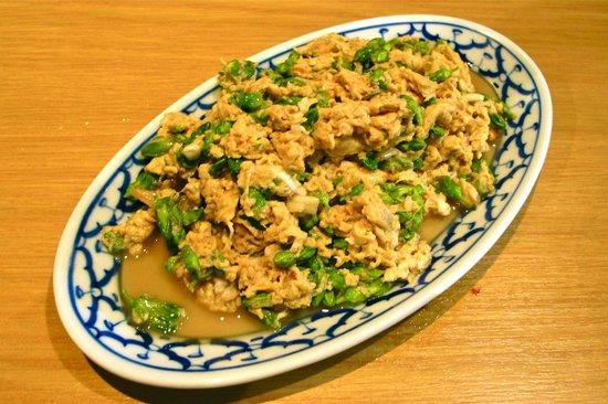 Soul Food Mahanakorn : flower omelette