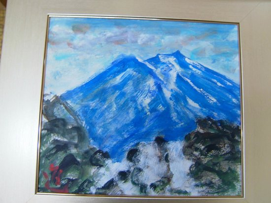 Museum Mori: 洋画界の巨匠、寺西進三郎氏の富士山