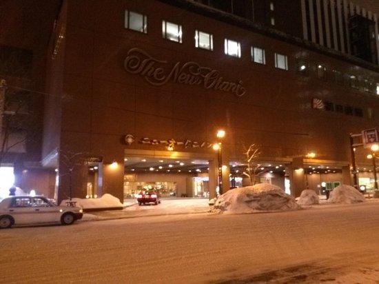New Otani Inn Sapporo: ホテル外観