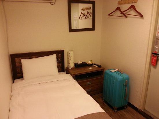 WS Hotel: 部屋内部