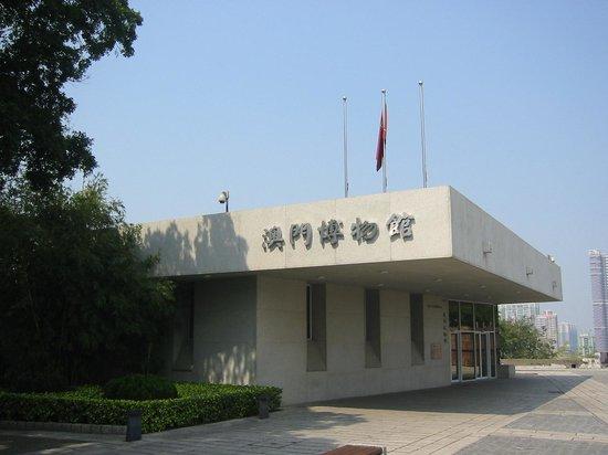 Macao Museum: モンテの砦内の博物館