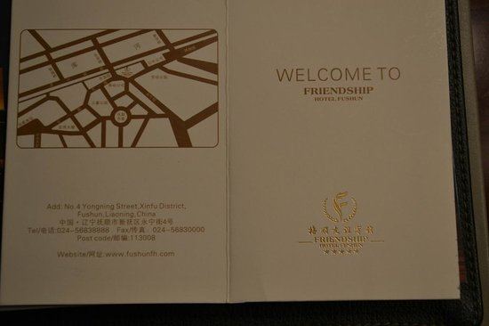 Friendship Hotel Fushun: Hotel Card with information