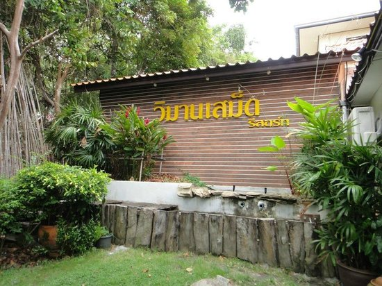 Vimarn Samed Resort: Main Entrace