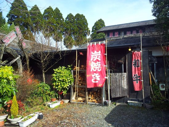 Hakusuinokura: Banners at the entrance
