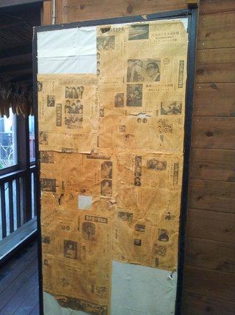 Hakusuinokura: Very old newspaper cuttings