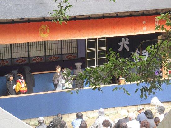 Tokushima, Jepang: お弓とお鶴