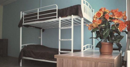 Koffer Residences Hostel: номер