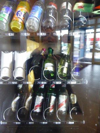 B&B Hotel Heidelberg: beer and wine in the vending machine