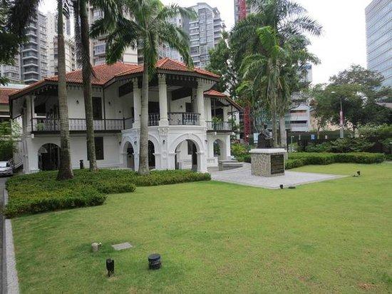 Image result for sun yat sen memorial hall singapore