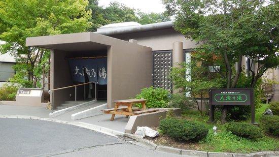 Kusatsu Onsen Otaki no Yu