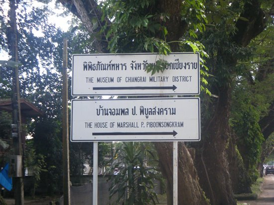The North Hotel: Museums Chiang Rai