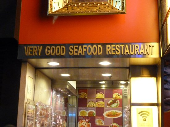 Very Good Seafood Restaurnat: It does what it says on the tin
