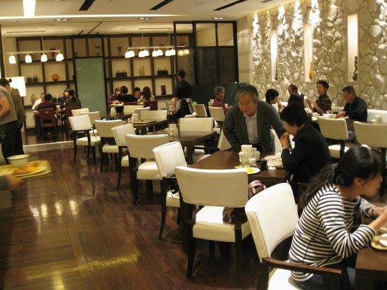 Hotel Sunroute Plaza Shinjuku: hotel restaurant
