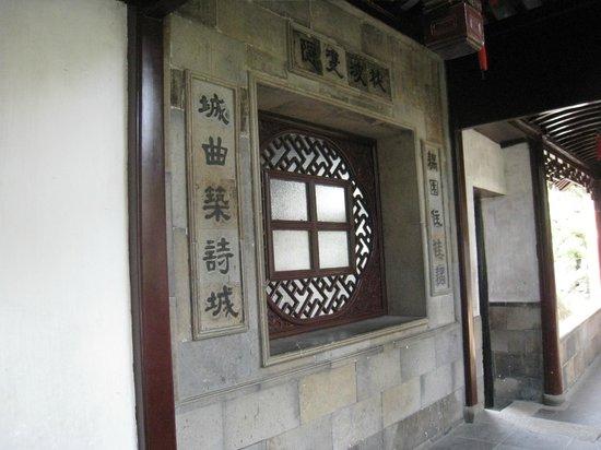 Ouyuan Garden: Ouyuan