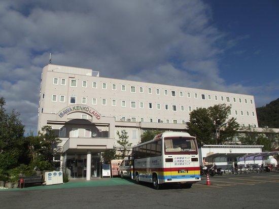 Isawa Kenko Land
