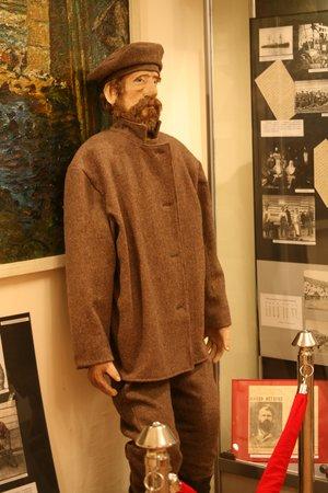Chekhov Book Museum