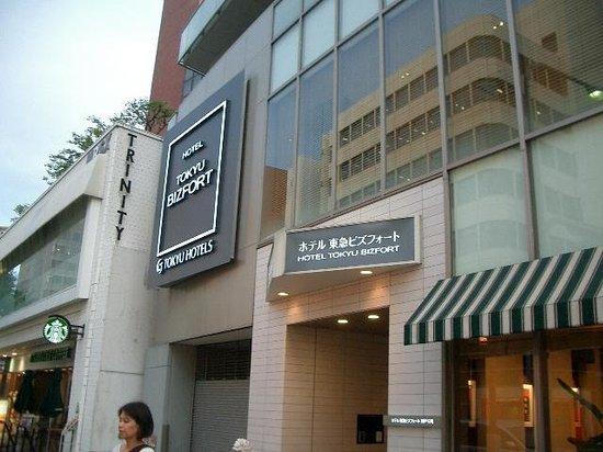 Kobe Motomachi Tokyu REI Hotel: 外観
