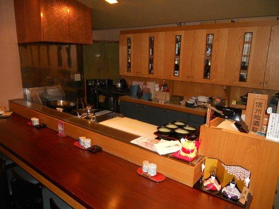 ajisai cafe : Counter seating