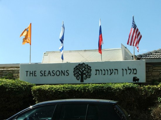 Seasons Netanya Hotel: The Seasons Hotel