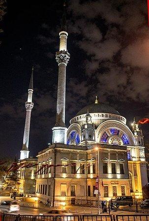 Bitinya Day Tours: Bezmi Alem Valide Sultan Mosque