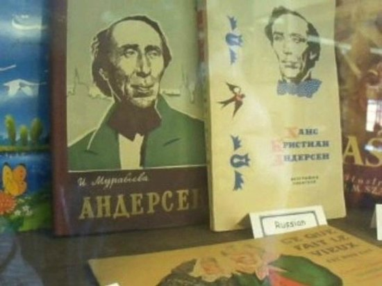 Hans Christian Andersen Museum: Russian Version Books