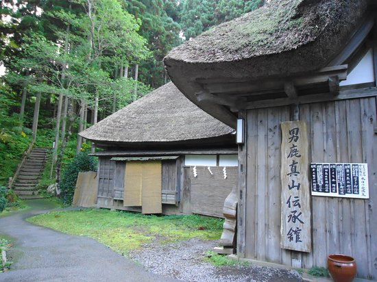 Ogashinzan Traditional Museum : 伝承館