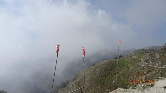 Dainkund Peak: View
