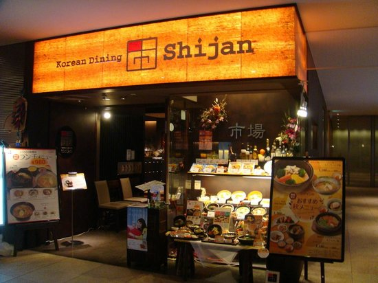 Shijan Korean Dining: 外観