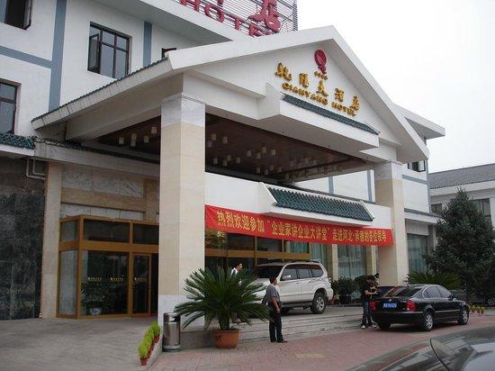 Qianyang Hotel: L'hotel