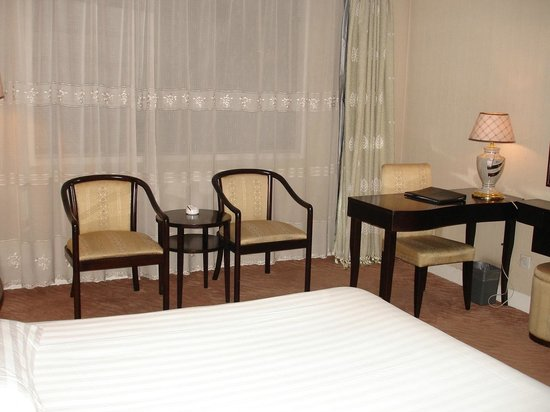 Qianyang Hotel: La chambre