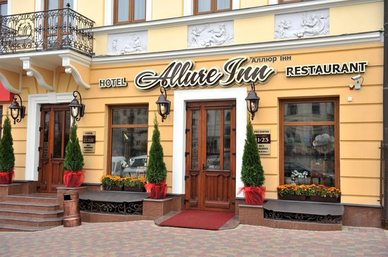 Гостиница AllureInn