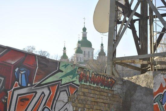 St. Cyril's Monastery: Вид от стадиона с остановки