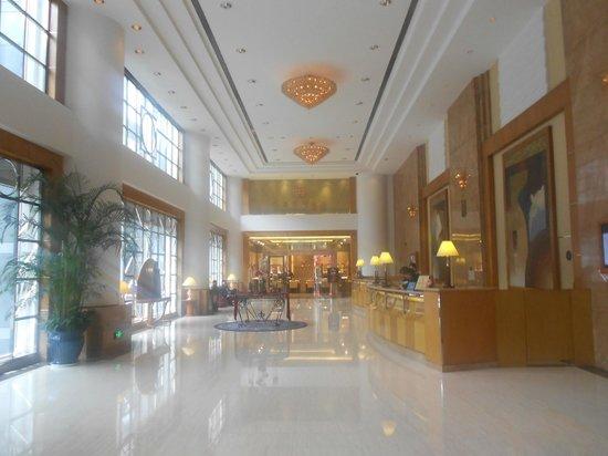 Harbour Plaza (Haiyi) Chongqing: Hall reception