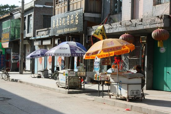 Guangfu Ancient City: Shopping street