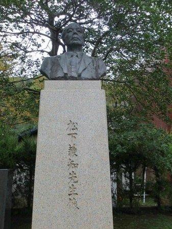 Matsushita Art Museum: 創業者像