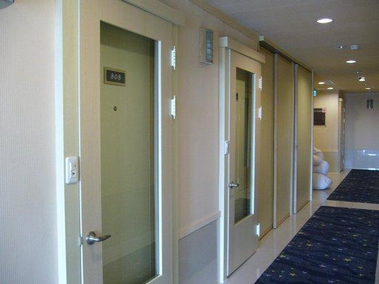 Kindness Hotel - Tainan Minsheng: Corridor