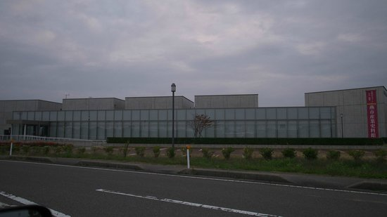 Tsubame Industrial Materials Museum