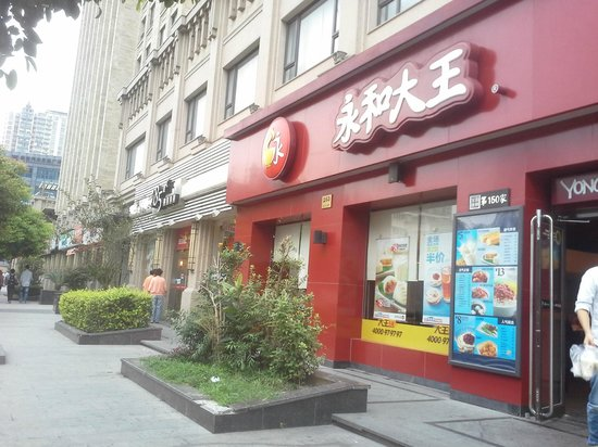 Lee Gardens Hotel Shanghai: calle frente al hotel