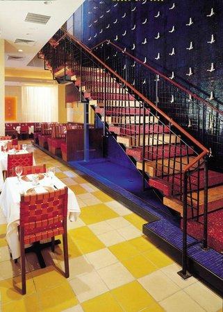 Rosa Mexican Restaurant Lincoln Center