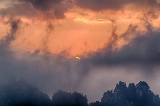 Huangshan, China: Sunset
